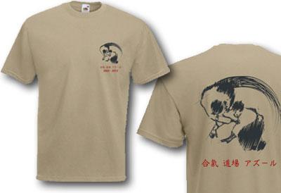 t-shirt-aikido-kinen