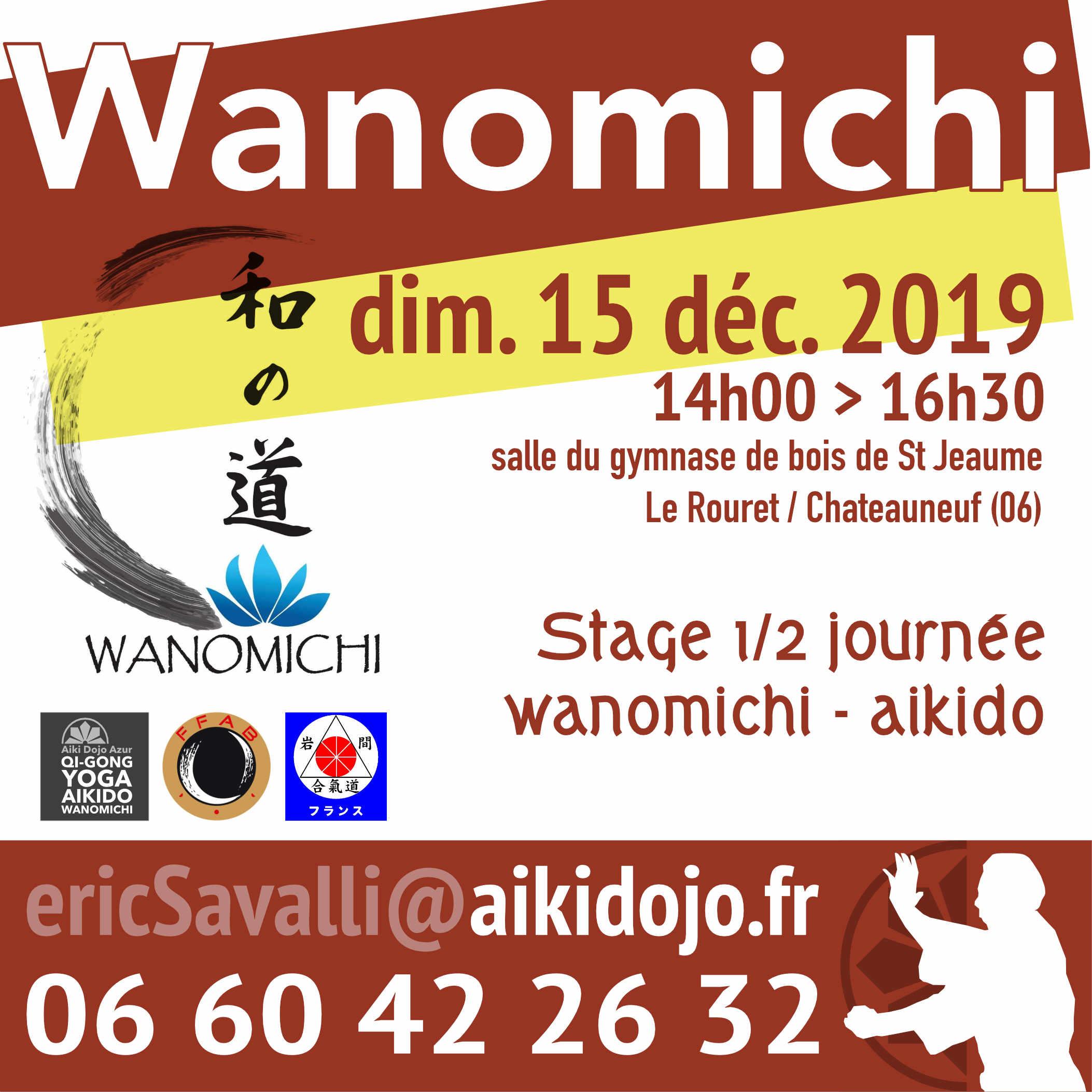 2019-12 stage wanomichi-aikido